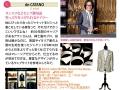 Senyum Japanese Magazine in Malaysia
